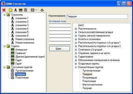hello_html_6d78bfa7.jpg