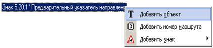 hello_html_7710c734.jpg
