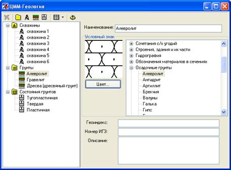 hello_html_m2ceccdc9.jpg