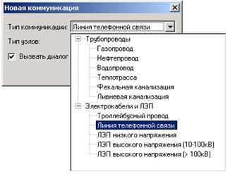 hello_html_m41965279.jpg