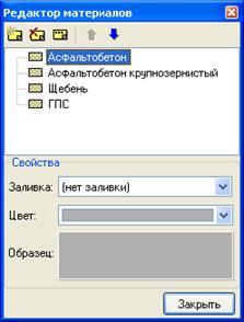 hello_html_m4afe744c.jpg