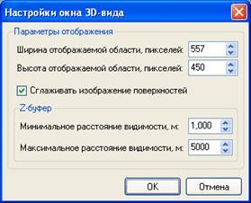 hello_html_m5111694e.jpg