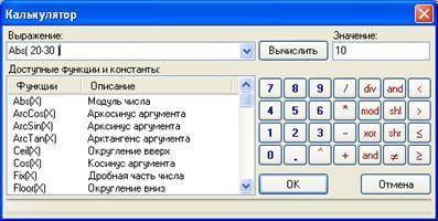 hello_html_m686809c.jpg