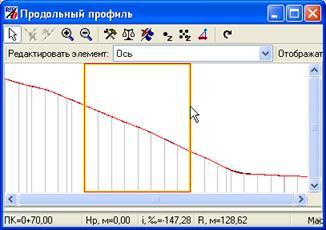hello_html_m6f242b5b.jpg
