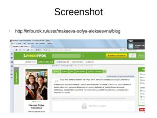 Screenshot http://infourok.ru/user/makeeva-sofya-alekseevna/blog