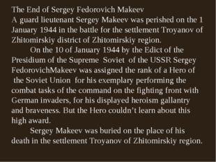 The End of Sergey Fedorovich Makeev A guard lieutenant Sergey Makeev was peri