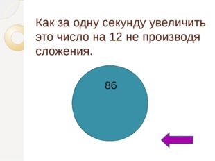 У многодетного отца 10 детей. 2/4 этих детей девочки, а 4/8 мальчики. Скольк