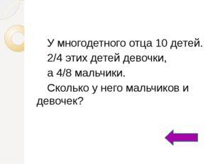 Пушкин родился в 1799 году, а Лермонтов на 15 лет позже. Сколько лет было бы
