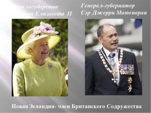 Генерал-губернатор Сэр Джерри Матепараи Глава государства Королева Елизавета