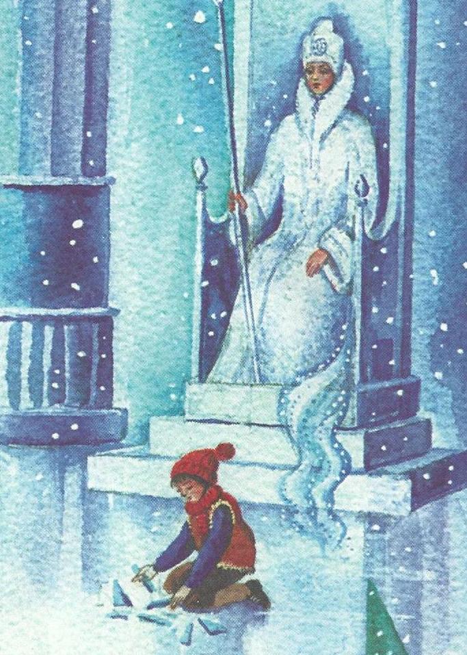 Картинки снежной королевы с каем и гердой