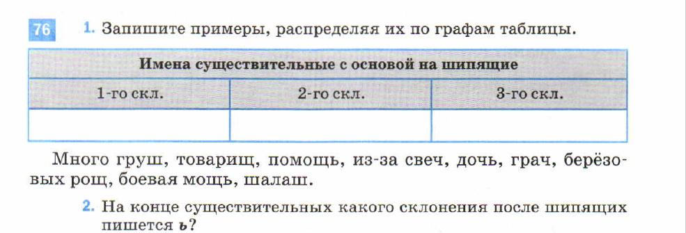 hello_html_197580e9.png