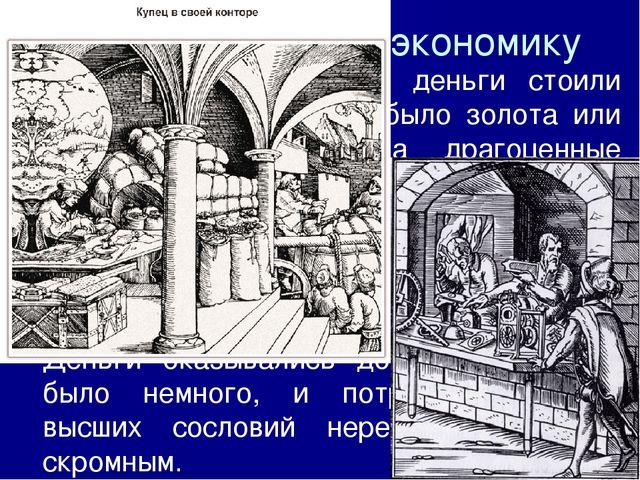 5. Город в Раннее Новое время Если в 1500 г. на всю Европу приходилось лишь 5...