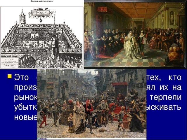 6. Перемены в городской жизни К концу XVII в. город становится более современ...