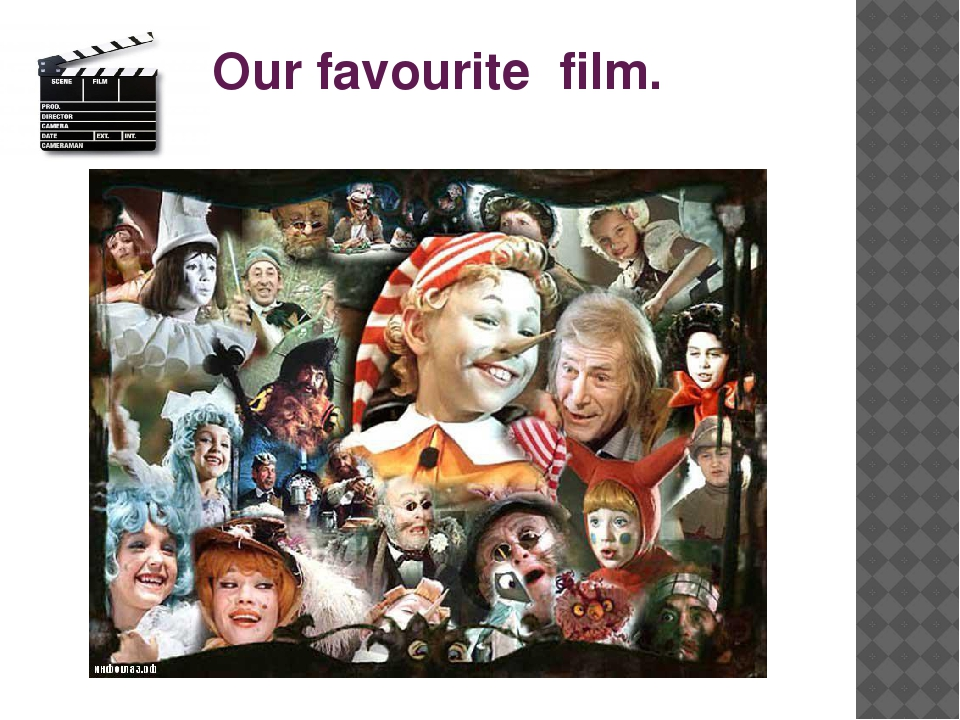 Our favourite film.