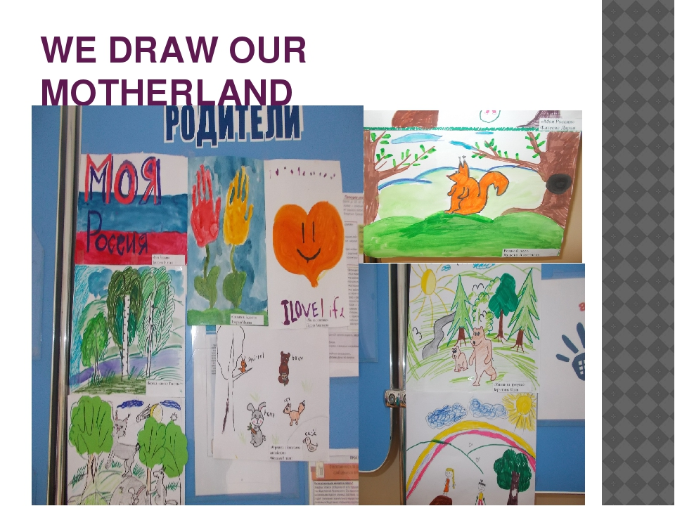 WE DRAW OUR MOTHERLAND