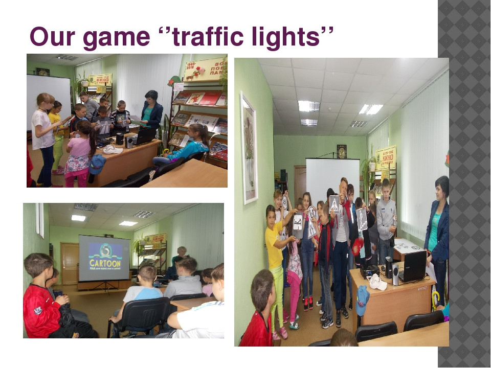 Our game ''traffic lights''