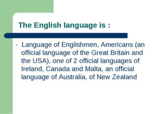 The English language is : - Language of Englishmen, Americans (an official l