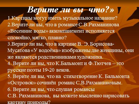 hello_html_76badbe0.png