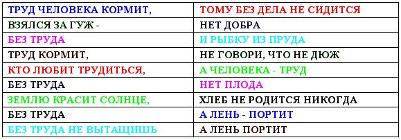 hello_html_m4232ea3a.png