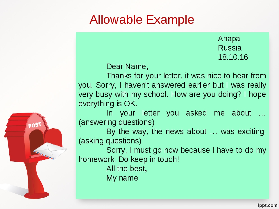 Allowable Example Anapa Russia 18.10.16 Dear Name, Thanks f...