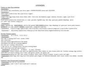 ANSWERS Ключи на тему «Еда и напитки» упражнение 1 roll- BAKER fish, caviar-