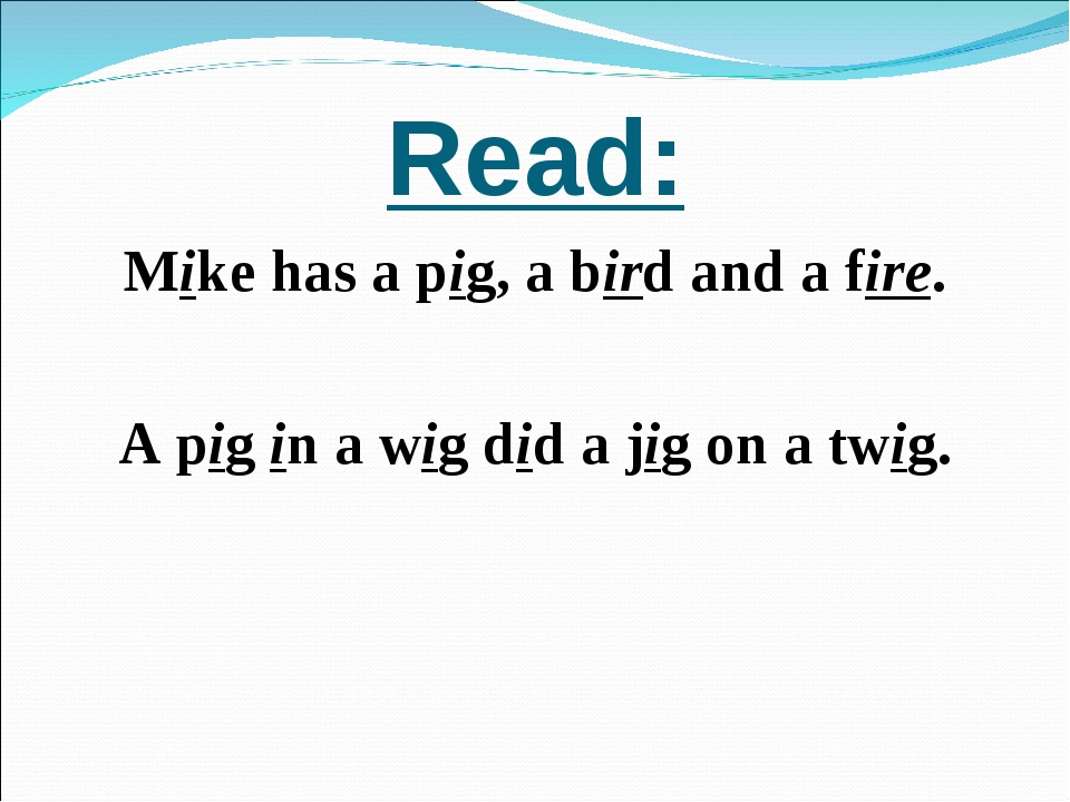 Read: Mike has a pig, a bird and a fire. A pig in a wig did a jig on a twig.