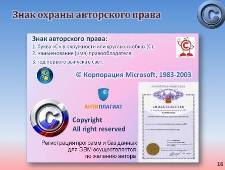 hello_html_65a297b9.jpg