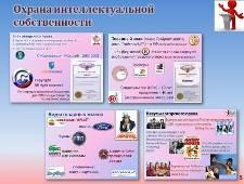 hello_html_m69a9a956.jpg