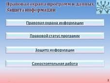 hello_html_m7baa2518.jpg