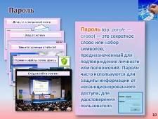 hello_html_m7d38a416.jpg
