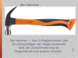der Hammer - Молоток Der Hammer — das Schlaginstrument, das für einzuschlagen