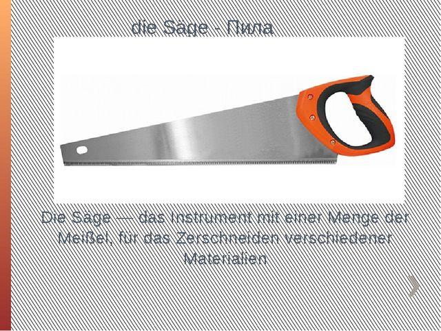 die Säge - Пила Die Säge — das Instrument mit einer Menge der Meißel, für das...
