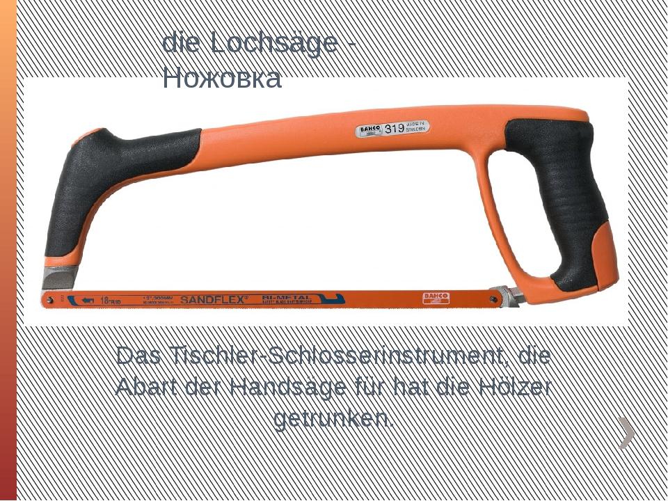 dieLochsäge - Ножовка Das Tischler-Schlosserinstrument, die Abart der Handsä...