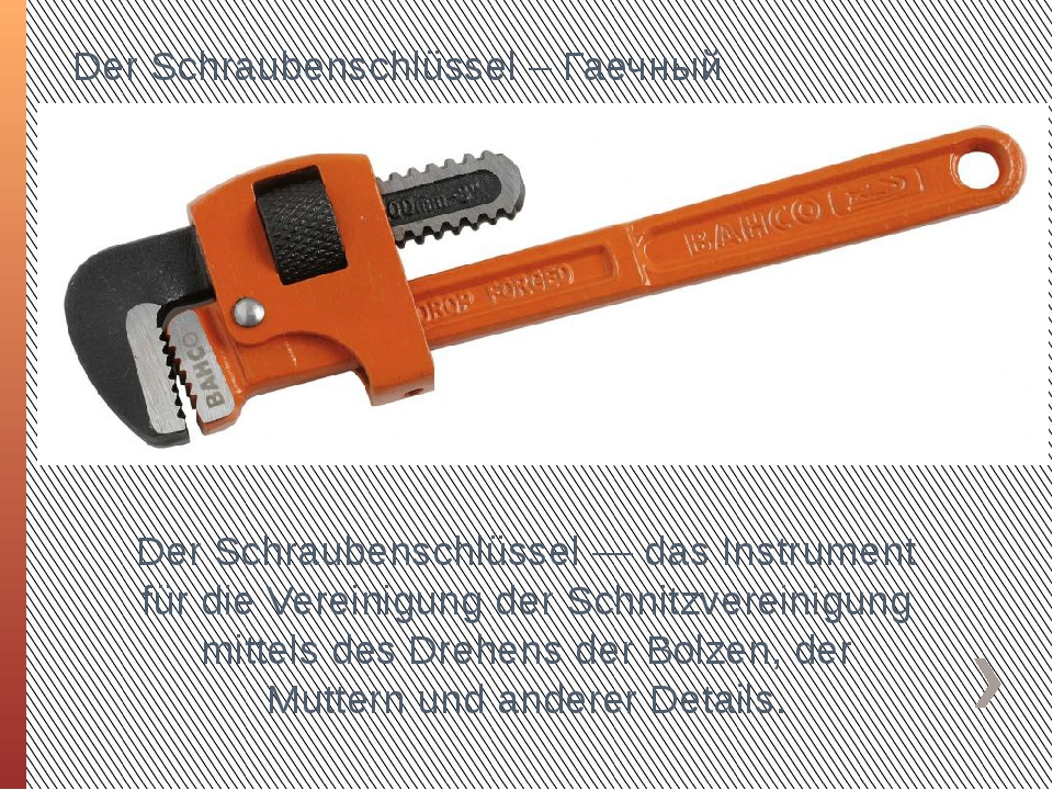 Der Schraubenschlüssel – Гаечный ключ Der Schraubenschlüssel — das Instrument...