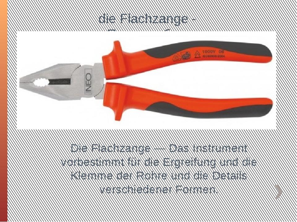 die Flachzange - Плоскогубцы Die Flachzange — Das Instrument vorbestimmt für...