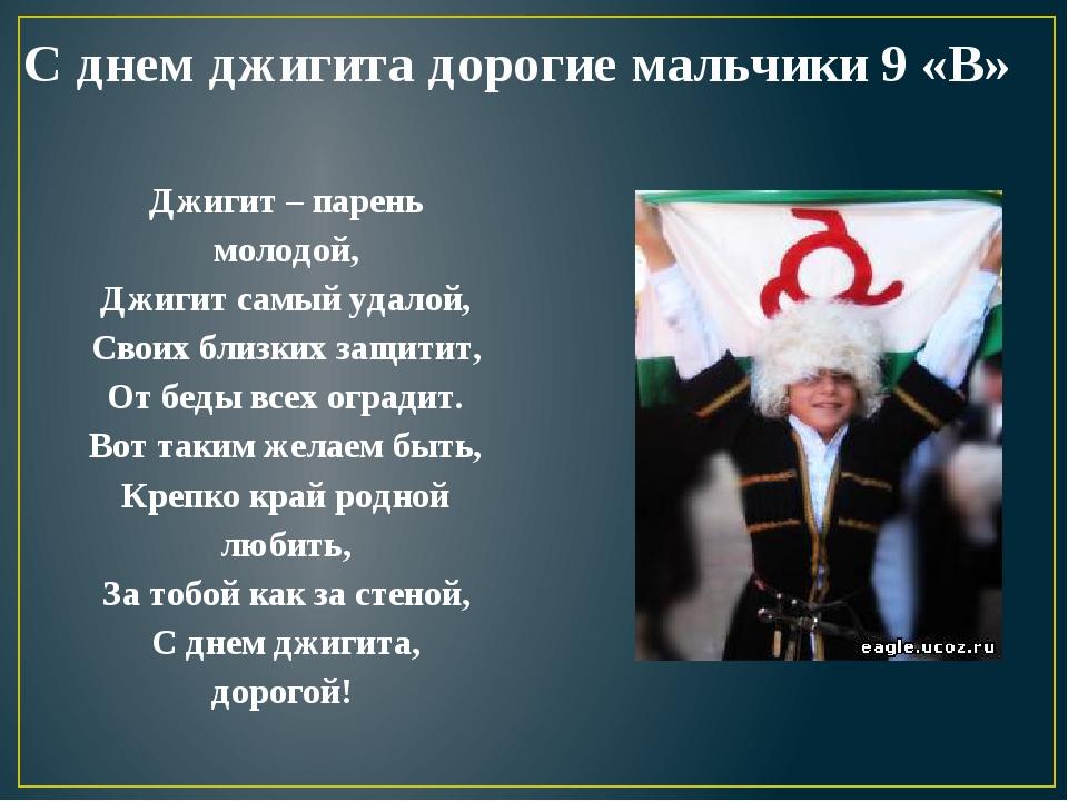 Поздравление для дагестанской женщины