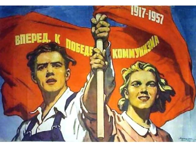 С 98 годовщиной великой октябрьской социалистической революции, товарищи!