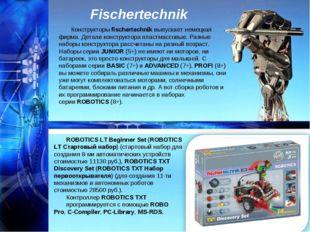 Fischertechnik Конструкторыfischertechnikвыпускает немецкая фирма. Детали к