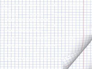 1.К какому виду изделия по способу носки относится юбка? А) плечевая Б) поясн