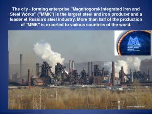 """The city - forming enterprise """"Magnitogorsk Integrated Iron and Steel Works"""""""