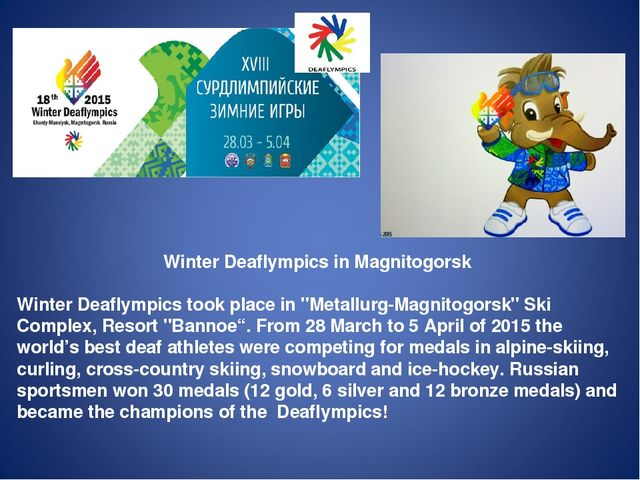 """Winter Deaflympics in Magnitogorsk Winter Deaflympics took place in """"Metallur..."""