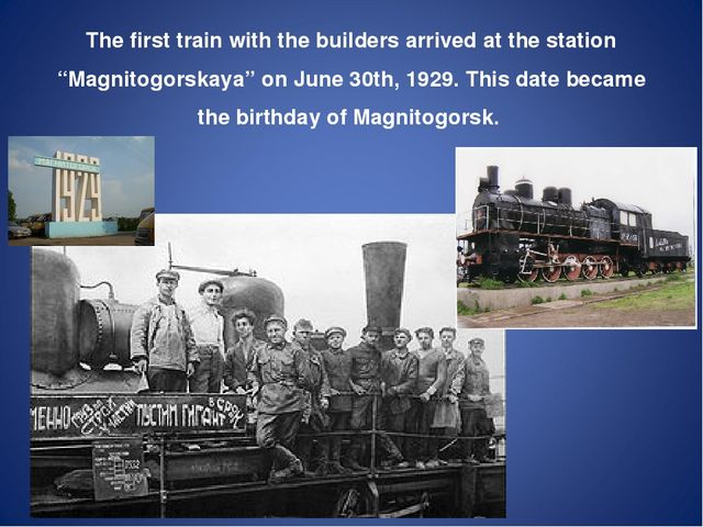""". The first train with the builders arrived at the station """"Magnitogorskaya""""..."""