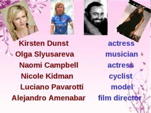 Kirsten Dunst actress Olga Slyusareva musician Naomi Campbell actress Nicole