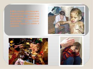 В 80% случаев дети попадают в приюты и детские дома из-за невыполнения родите