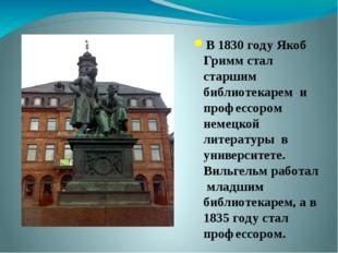 В 1830 году Якоб Гримм стал старшим библиотекарем и профессором немецкой лите