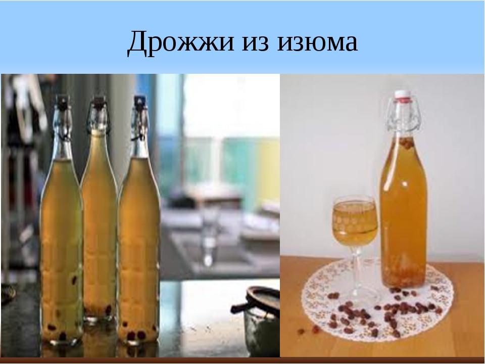 Рецепты самогона в домашних условиях без дрожжей