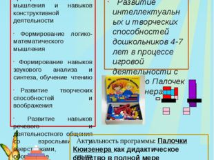 Муниципальное бюджетное дошкольное образовательноучреждение «Детский сад № 8
