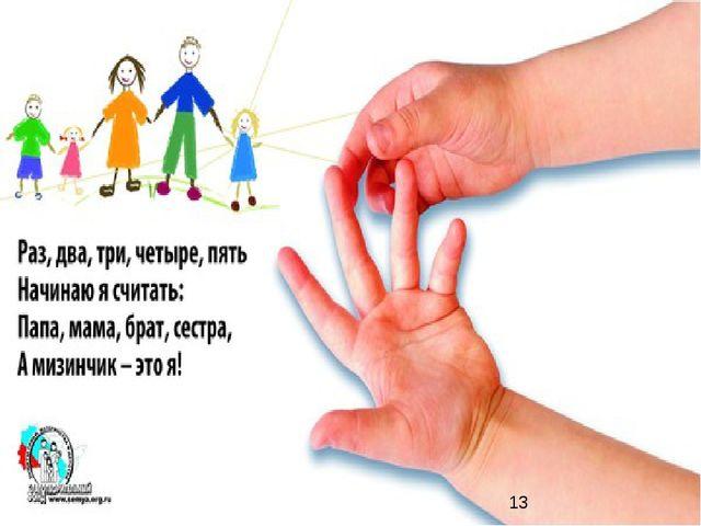Известный русский писатель Л. Н. Толстой утверждал, что «все счастливые семь...