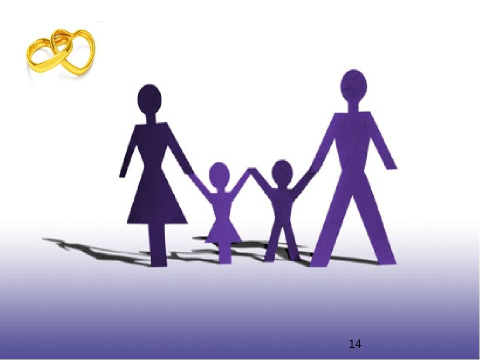 Если умная жена — Будет крепкою семья, Если муж всех обеспечит, Будет жить с...