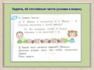 I шаг учебной деятельности (чему надо научиться) II шаг учебной деятельности